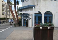Crystal Pier Hotel & Cottages - 샌디에이고 - 관광 명소