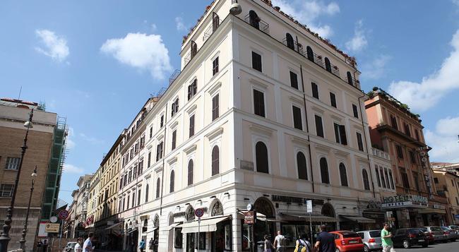 임페로 호텔 - 로마 - 건물