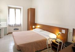마르살라 호텔 - 로마 - 침실