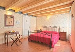 Hotel Capitelli - 트리에스테 - 침실