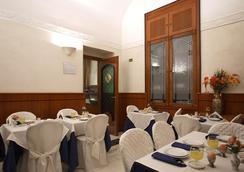 호텔 소냐 - 로마 - 레스토랑