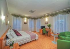 Green Park Hotel Pamphili - 로마 - 침실