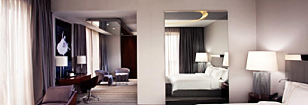 쉐라톤 바투미 호텔 - 바투미 - 침실