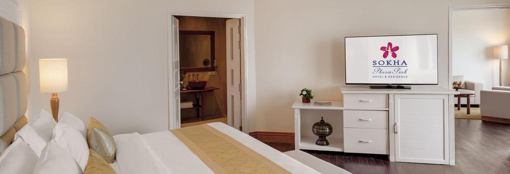 속하 프놈펜 호텔 - 프놈펜 - 침실