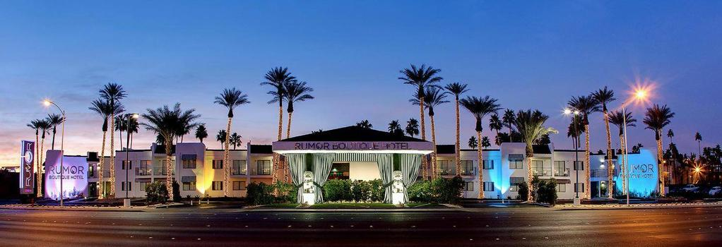 Serene, A Vegas Resort - 라스베이거스 - 건물