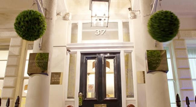 조지안 하우스 호텔 - 런던 - 건물