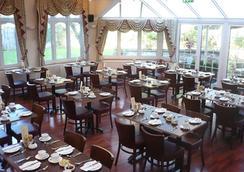 글렌린 호텔 - 런던 - 레스토랑