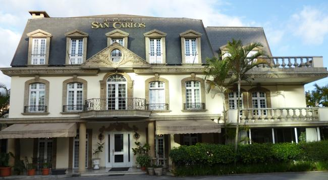 호텔 산 카를로스 - 과테말라 - 건물