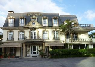 호텔 산 카를로스