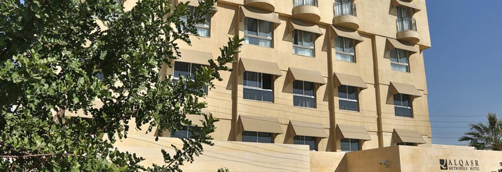 알콰스르 메트로폴 호텔 - 암만 - 건물