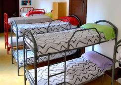 Youth Hostel Central Palma - 팔마데마요르카 - 침실