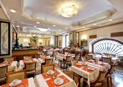 바이브 지올리 나치오날레 로마 호텔 - 로마 - 레스토랑