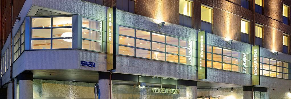 Hotel Riverton - 예테보리 - 건물