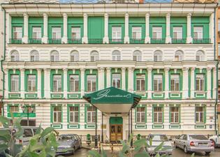 허미티지 호텔