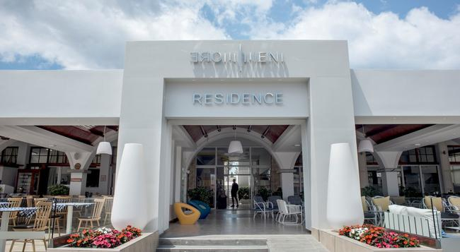 More Meni Residence - 코스 섬 - 건물