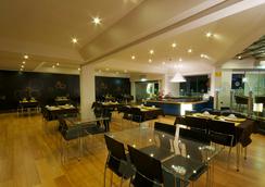 Tropical Sol - 알부페이라 - 레스토랑