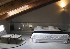 카로 호텔 - 발렌시아 - 침실