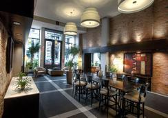 호텔 플레이스 다르메스 - 몬트리올 - 레스토랑