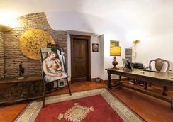 Rifugio Degli Artisti-Centro Storico - 로마 - 로비