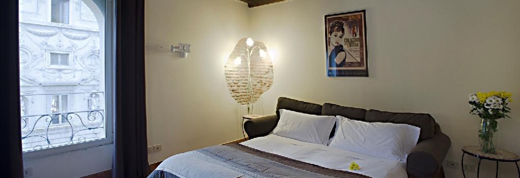 메종 줄리아 - 로마 - 침실