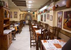 로스 오메이야스 - 코르도바 - 레스토랑