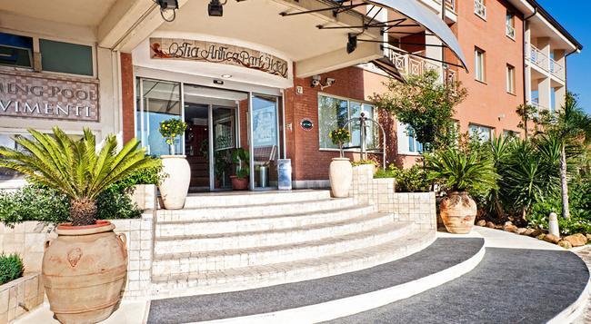 호텔 오스티아 안티카 파크 - 로마 - 건물