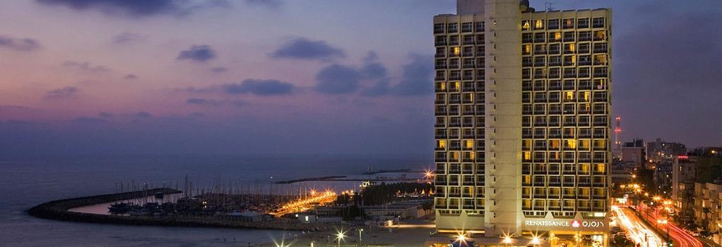 르네상스 텔 아비브 호텔 - 텔아비브 - 건물