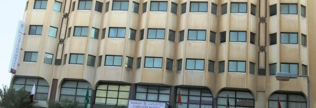 바흐라인 칼튼 호텔 - 마나마 - 건물