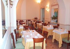 플라비아 호텔 - 로마 - 레스토랑