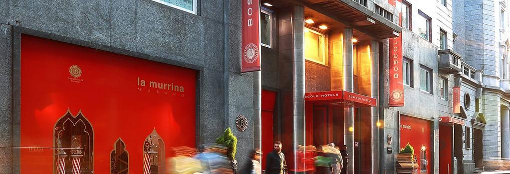 보스콜로 밀라노 - 오토그래프 콜렉션 - 밀라노 - 건물