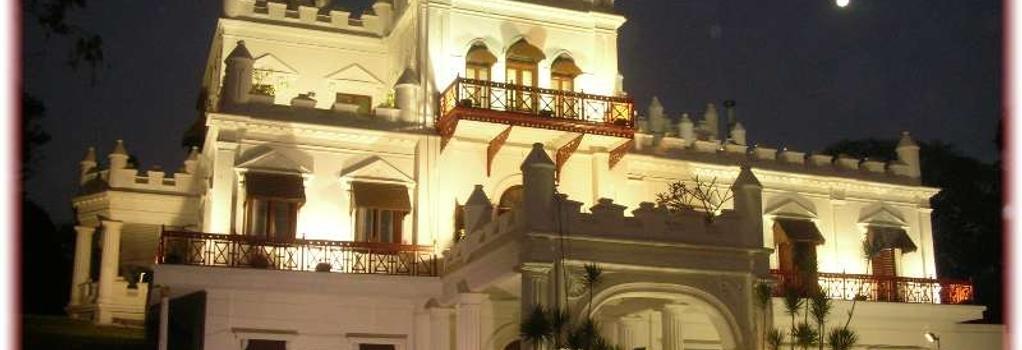 자야마할 팰리스 - 벵갈루루 - 건물