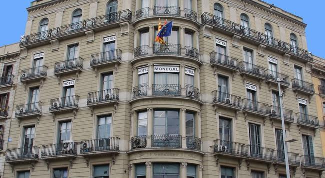 미듐 모네갈 호텔 - 바르셀로나 - 건물