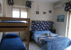 A casa di Marco - 카타니아 - 침실