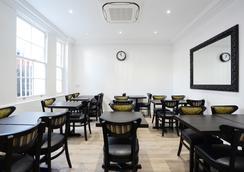 에어웨이 호텔 런던 - 런던 - 레스토랑