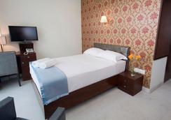 더 파크 슬로프 호텔 - 벵갈루루 - 침실