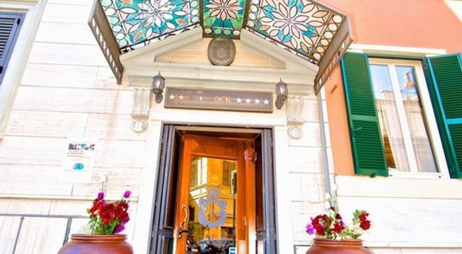 호텔 닥 스위트 로마 - 로마 - 건물