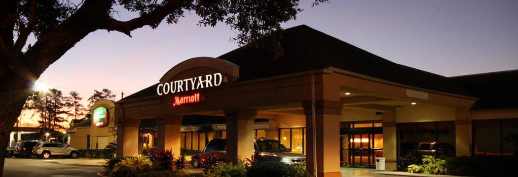 Courtyard by Marriott Houston I-10 West-Energy Corridor - 휴스턴 - 건물