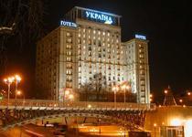 우크라이나 호텔