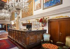 호텔 산 카시아노-레지덴자 에포카 카 파바레토 - 베네치아 - 로비