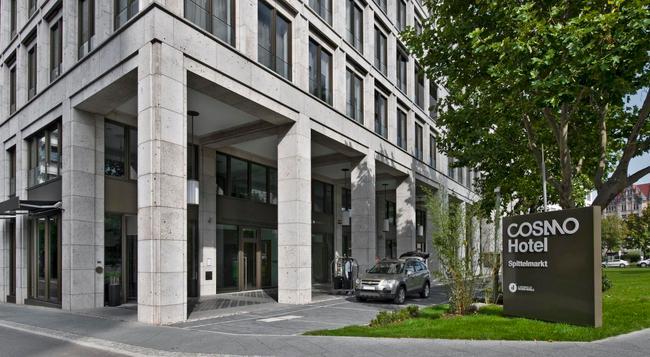 코스모 호텔 베를린 미트 - 베를린 - 건물