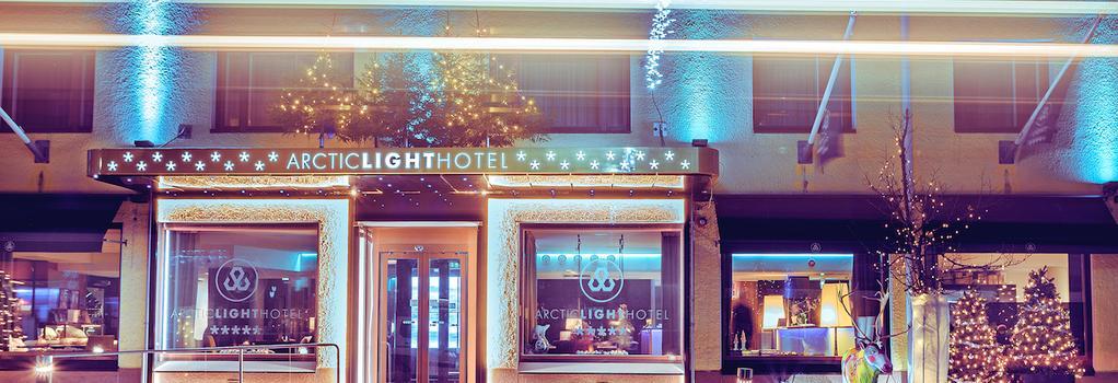 아크틱 라이트 호텔 - 로바니에미 - 건물