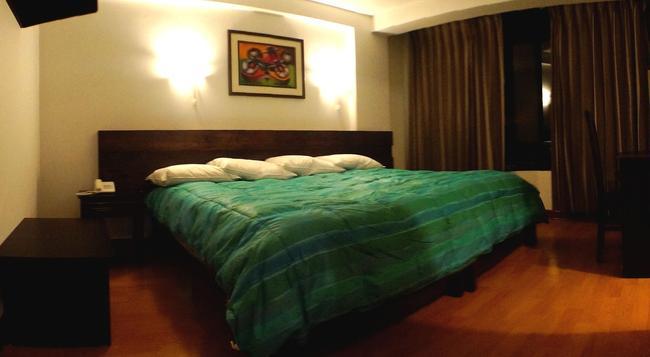 Illas Inn - 쿠스코 - 침실