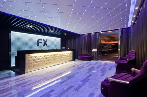 FX 호텔 타이베이 난징 이스트 로드 브랜치 - 타이베이 - 프론트 데스크