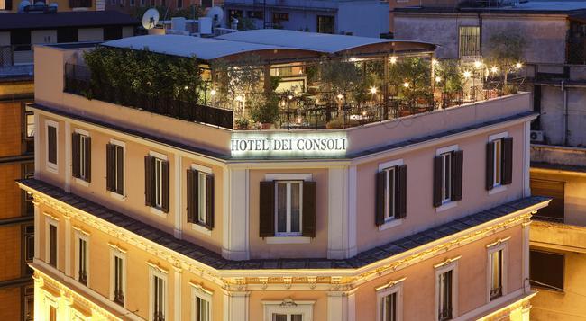 호텔 데이 콘졸리 - 로마 - 건물