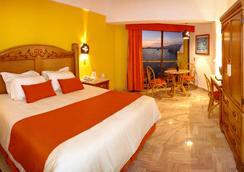 코파카바나 비치 호텔 - 아카풀코 - 침실