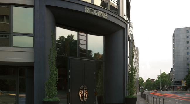 루머스 호텔 - 프랑크푸르트 - 건물