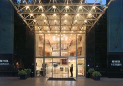 호텔 네루다 - 산티아고 - 건물