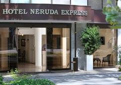 호텔 네루다 익스프레스 - 산티아고 - 야외뷰