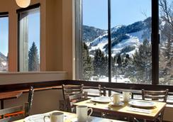 Hotel Aspen - 아스펜 - 레스토랑