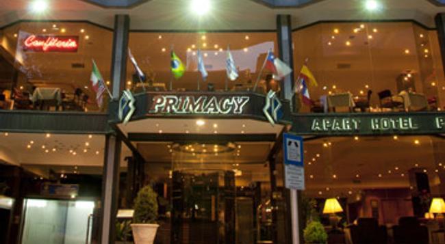 Primacy Apart Hotel - 마르델플라타 - 건물